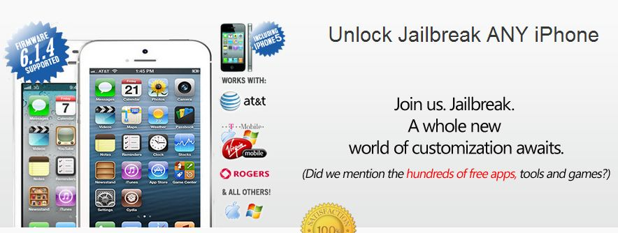 Fake jailbreak sites