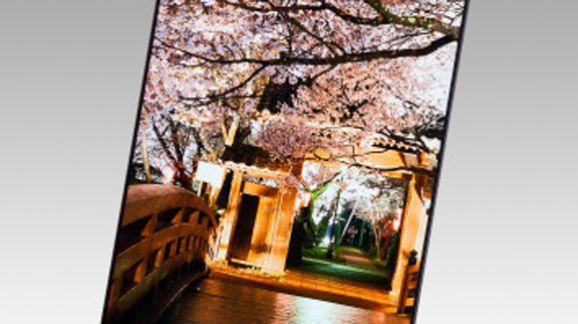 Japan Display-543ppi