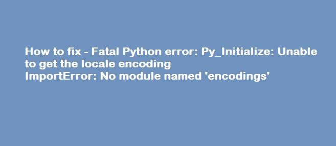 python module error