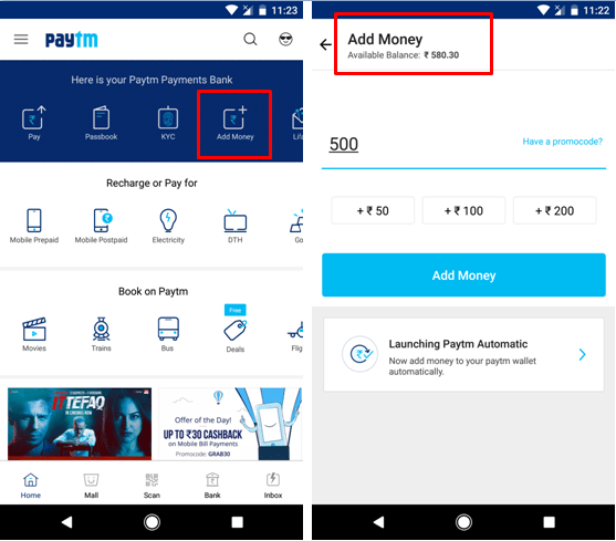 view Balance in Paytm android app